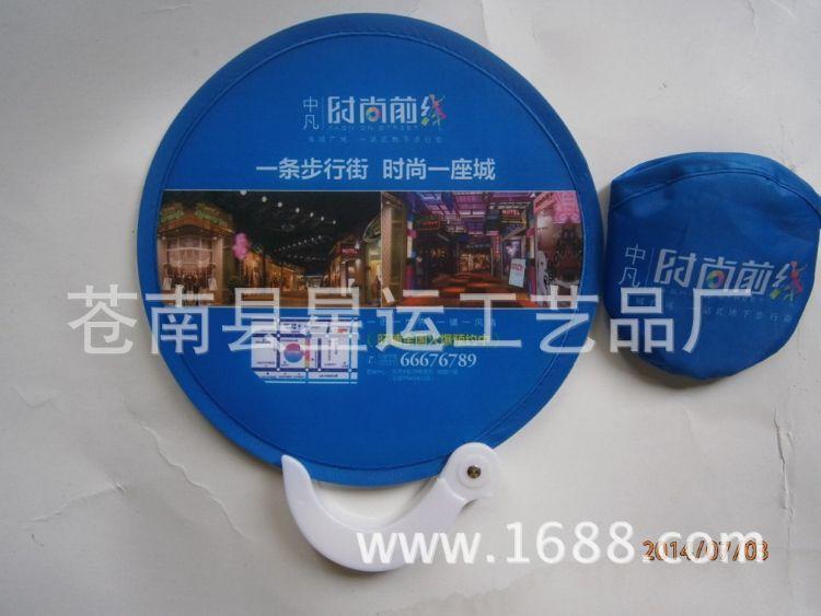 折风扇折叠扇 团扇迷你飞碟扇T型扇子小鸟扇可以印LOGO