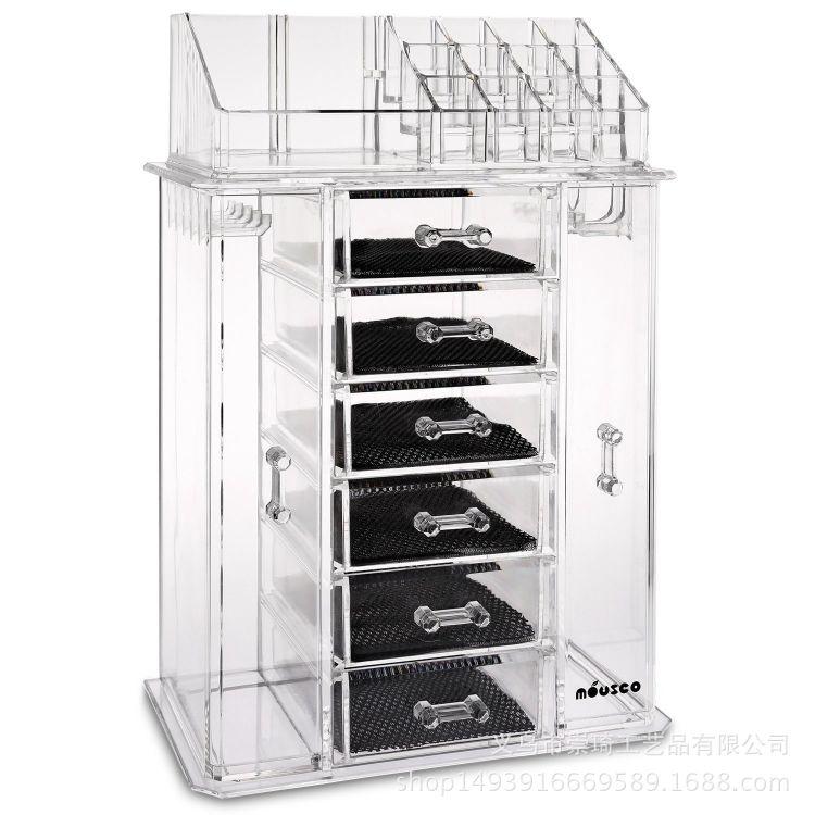 亚克力定做收纳盒 透明盒 多层首饰盒 亚克力储物盒 抽屉整理盒