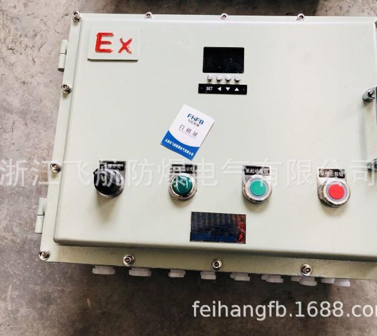 防爆控制配电箱_防爆接线检修操作仪表柜_三防防爆动力操作柱