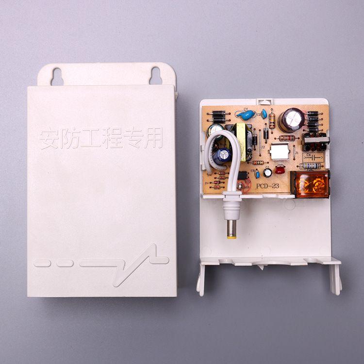 安防监控电源12V2A开关电源适配器 室内外防水工程专用摄像机电源