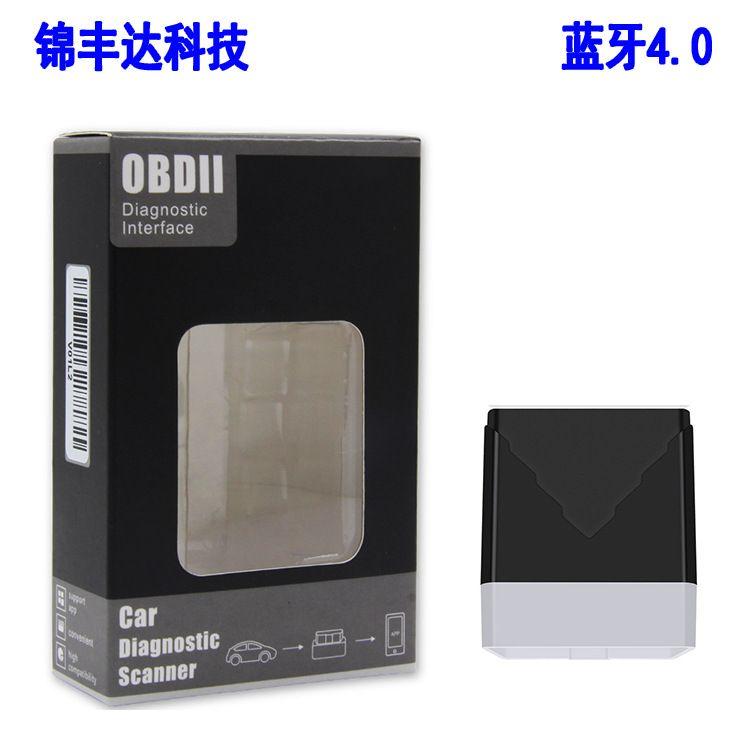 ELM327 OBD 蓝牙4.0汽车故障检测仪V1.5支持安卓苹果9协议