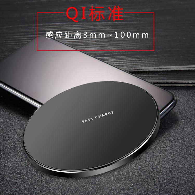 供应无线充电器3-10mm远距离感应快充金属边框Qi标准手机充电器