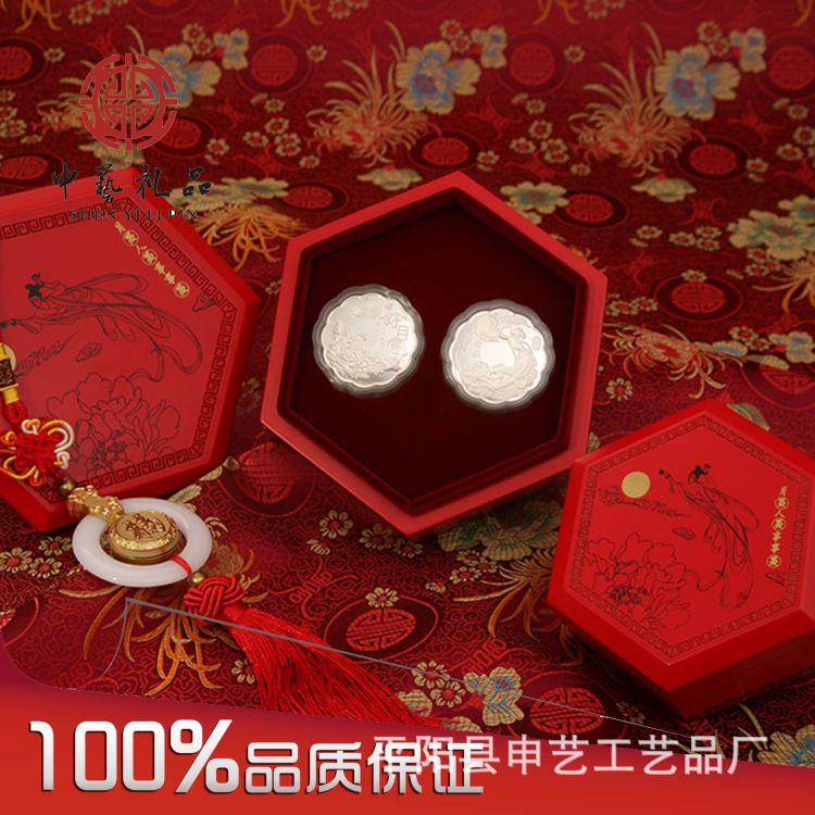 批发999纯银月饼 平安保险公司银行银月饼 中秋节广告创意银月饼