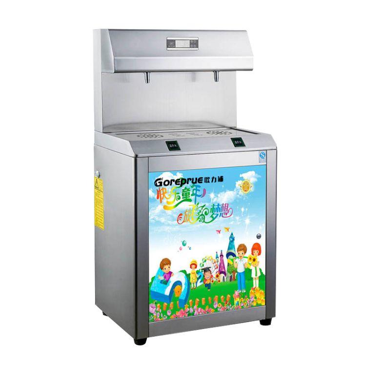 幼儿园专用饮水机  防烫儿童卡通小学幼儿园不锈钢节能直饮水机
