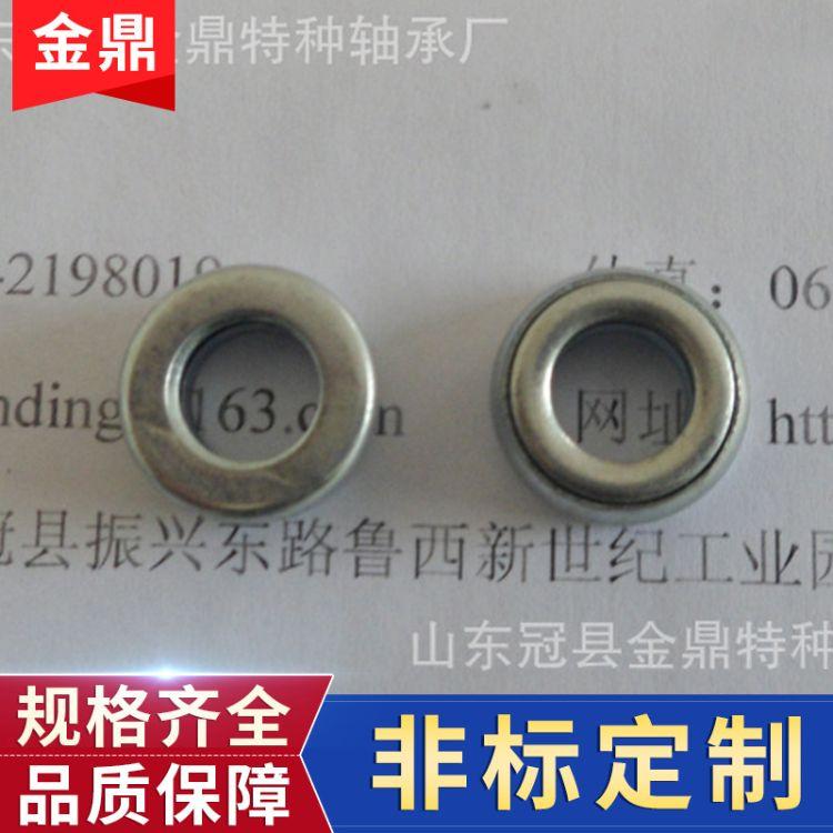 长期生产 门铰链轴承   冲压合页轴承 平面罩壳轴承