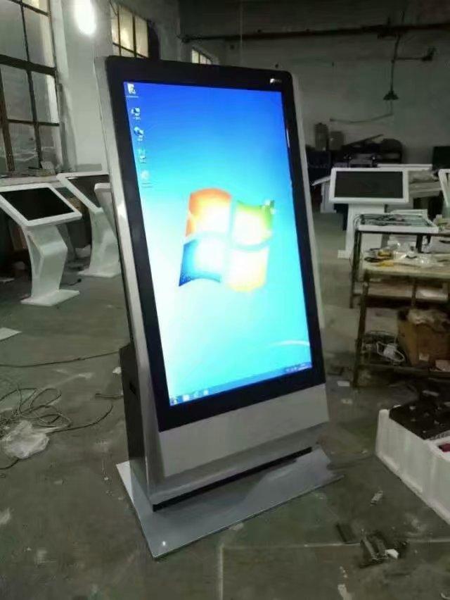 4255寸落地款触摸一体机 安卓windows系统 大厅查询机 触摸屏