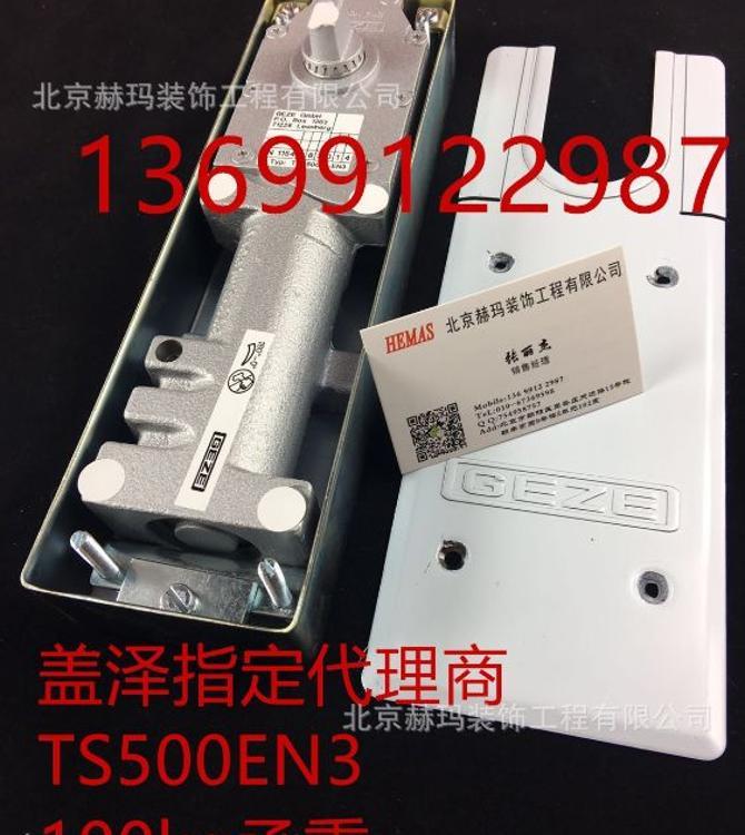 德国盖泽地弹簧TS500EN3不定位/GEZE地弹簧