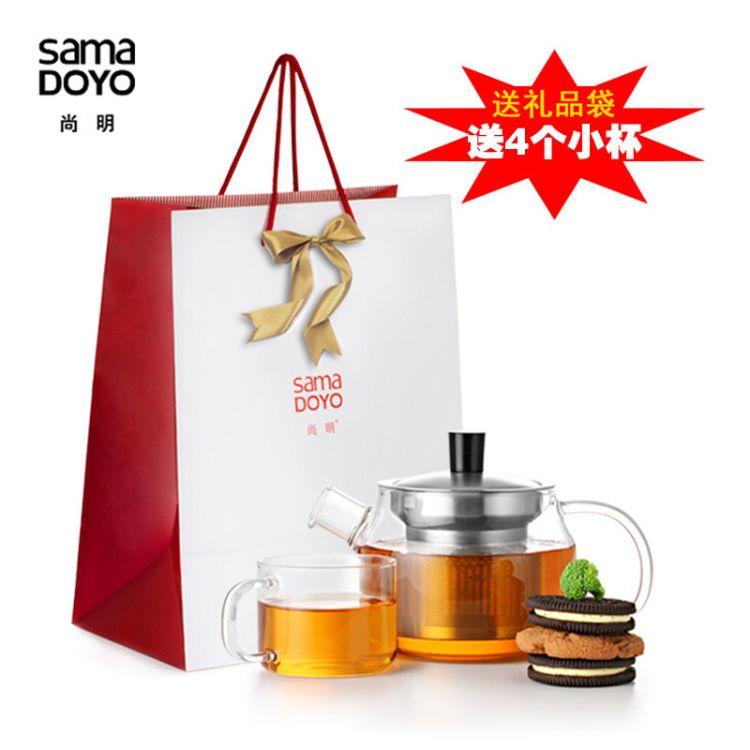 尚明耐热玻璃茶壶花茶壶不锈钢过滤泡茶壶水壶加厚玻璃茶具纯手工