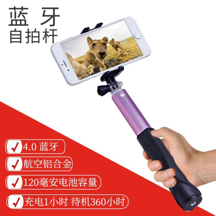 [一件代发]摄影摄像及配件 一字夹蓝牙 120mAH 手机自拍杆