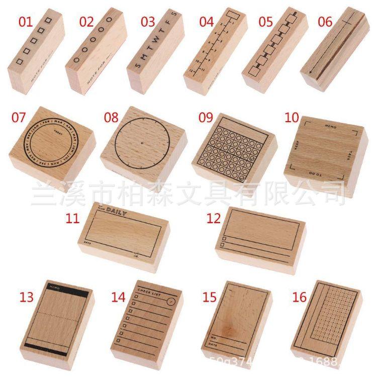 厂家直销定制各种造型-几何图案-节日寄语精品印章套装