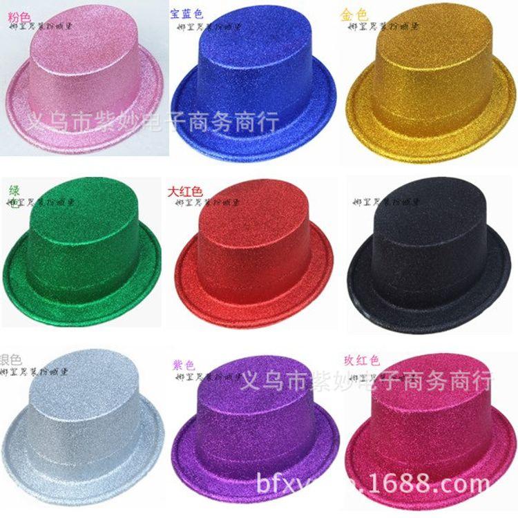 塑料礼帽金粉高帽爵士帽林肯帽魔术师帽万圣节表演金葱粉演出道具