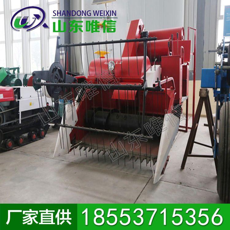 小型收割机4LZ-1.2稻麦收割机,稻麦收割机特点,小型收割机厂家