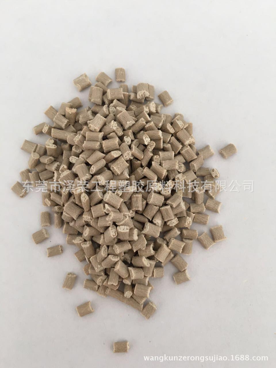 PPS颗粒 增强改性 本色 黑色 咖啡色 土黄色 可定做各种颜色