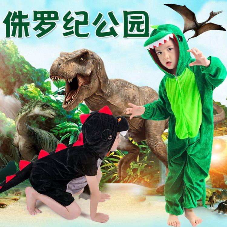 六一幼儿园儿童动物演出服装恐龙霸王龙表演衣服