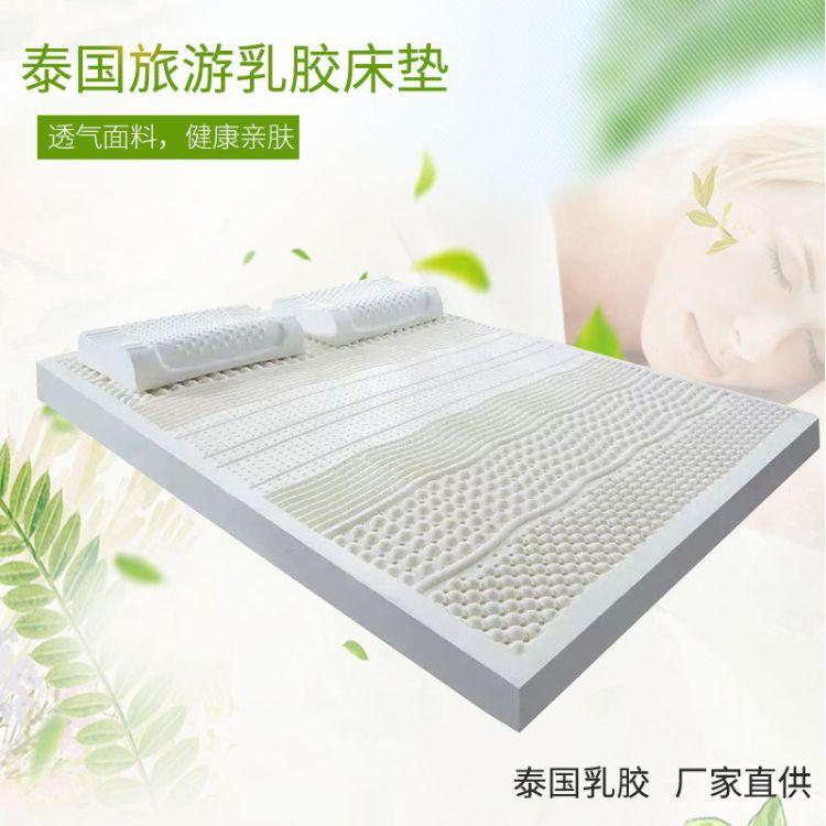 泰国天然乳胶床垫  厂家直销席梦思天然乳胶床垫 可定制乳胶床垫
