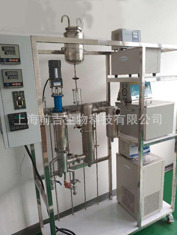 不锈钢分子(短程)蒸馏仪用于大豆油脱酸