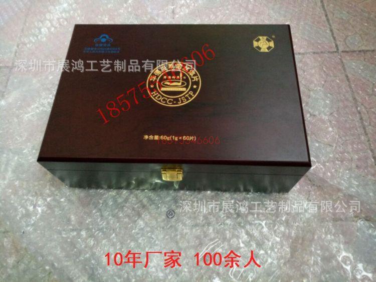 红影木盒子白影木包装盒木制品定制