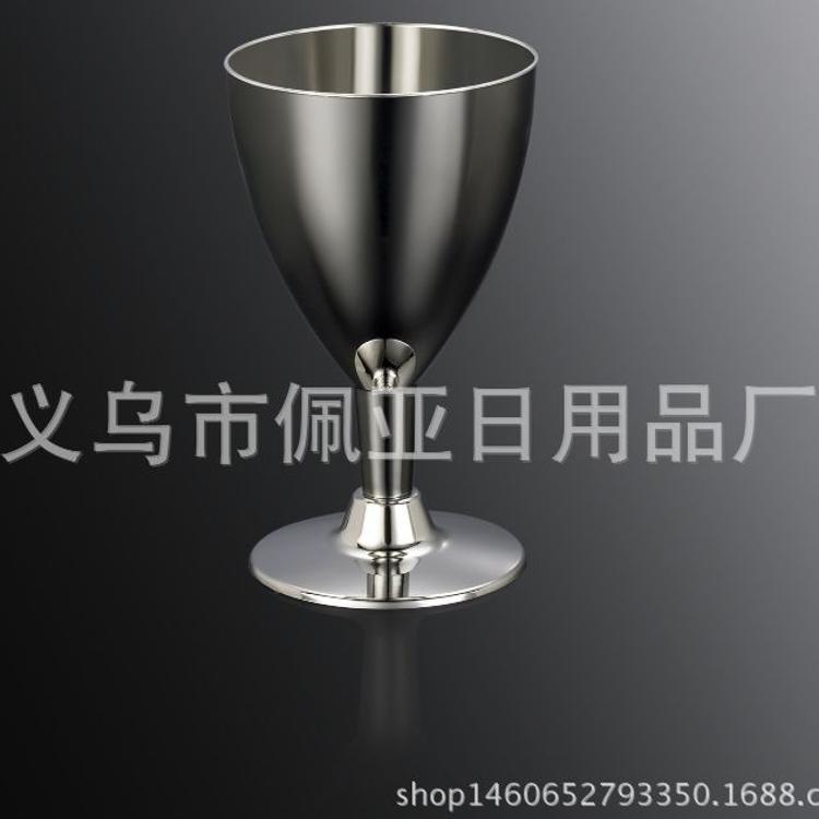 厂家直销 一次性塑料红酒杯 派对香槟杯 ps环保材质酒杯