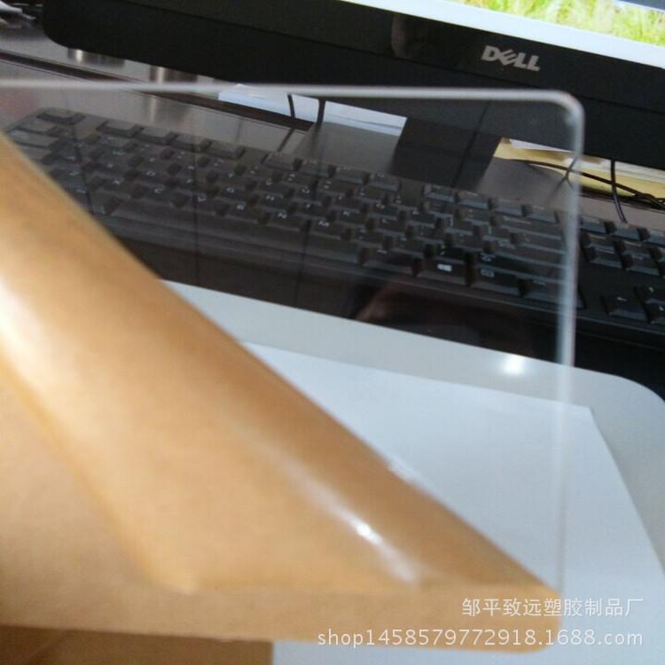 优质供应 高品质亚克力板材 1-30mm可定制亚克力板