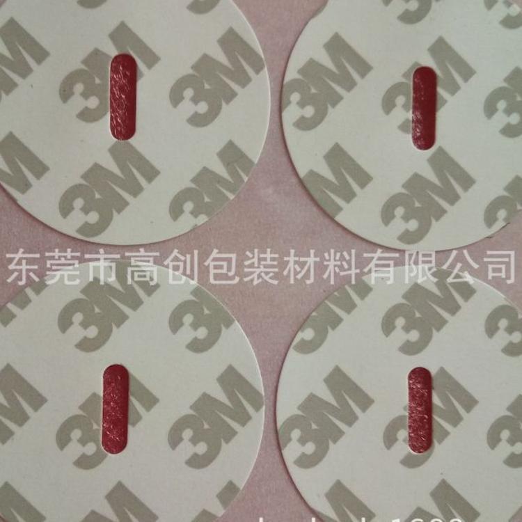 代理3m环保双面胶 定制3M背胶成型 双面泡棉胶带 3M泡棉防滑脚垫