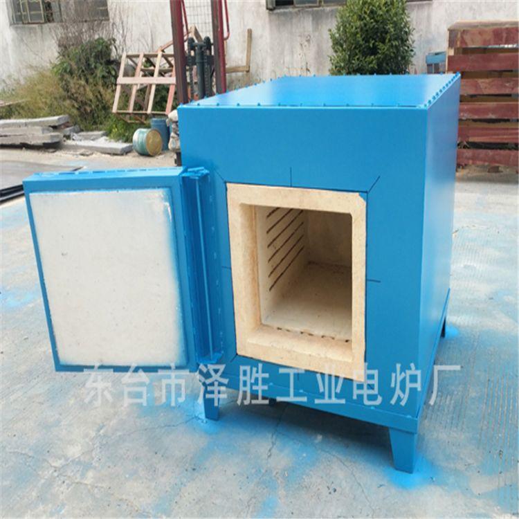 工业电阻炉马弗炉箱式电炉淬火炉高温电炉硅碳棒电炉电烤炉台车炉