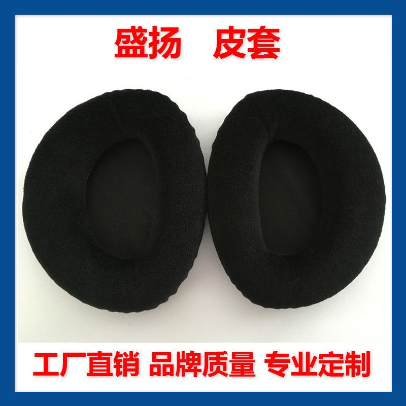 头戴式耳机海绵套 歌颂者耳机海绵套RS160 RS170耳套适用厂家直销