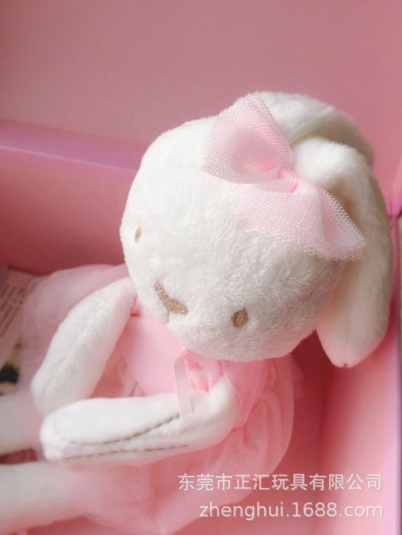 兔子玩偶抱偶婴儿安抚玩偶宝宝陪睡毛绒玩具公仔