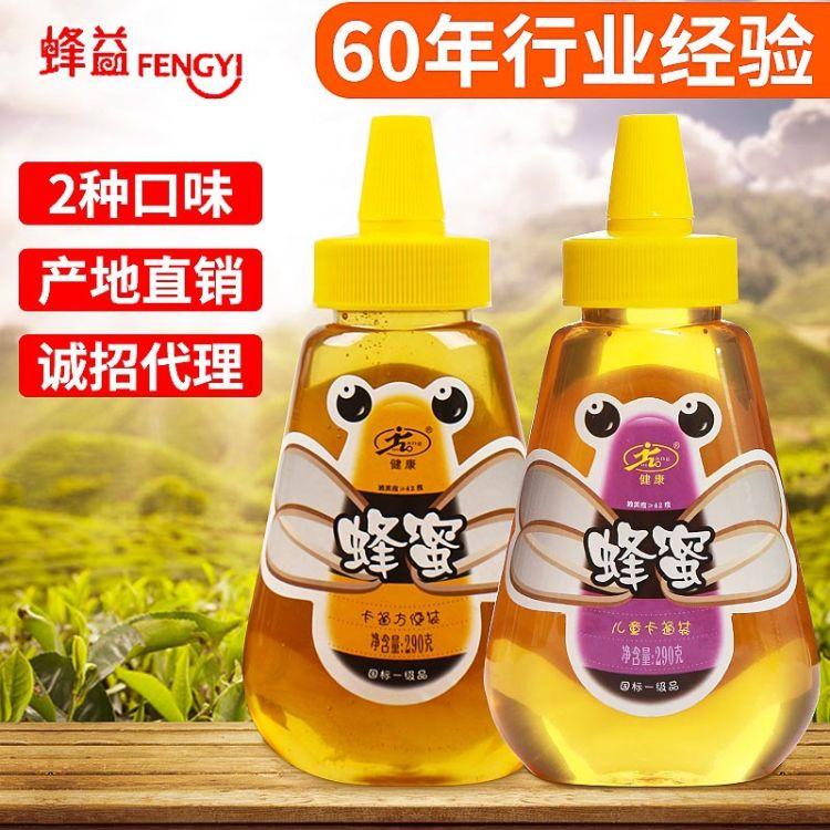 厂家批发290g无添加原蜜山区农家自产瓶装土蜂蜜农家特产蜂蜜批发