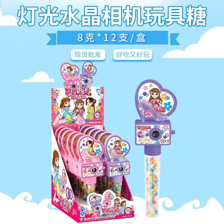 小乐蜂灯光水晶相机玩具糖压片糖果玩具零食批发 水果味糖果玩具