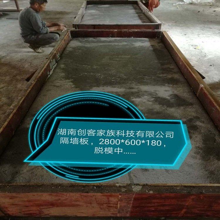 供应水泥发泡保温板一型二型发泡水泥板0522