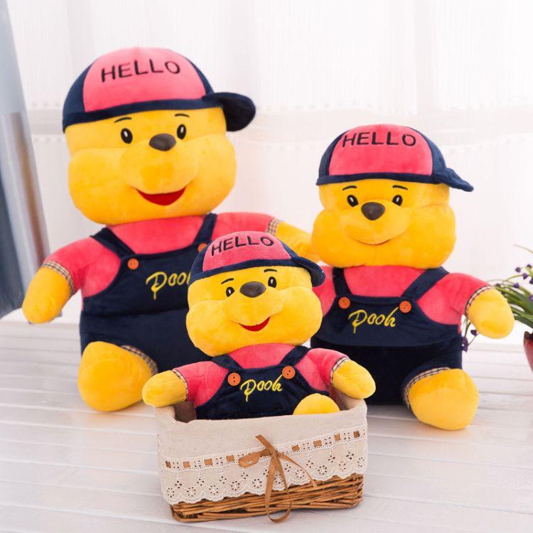 大号创意维尼熊坐版小熊抱枕毛绒玩具公仔布娃娃生日礼物厂家