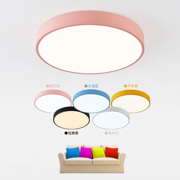 卧室灯铁艺马卡龙北欧圆形简约阳台灯儿童房间灯超薄吸顶灯led