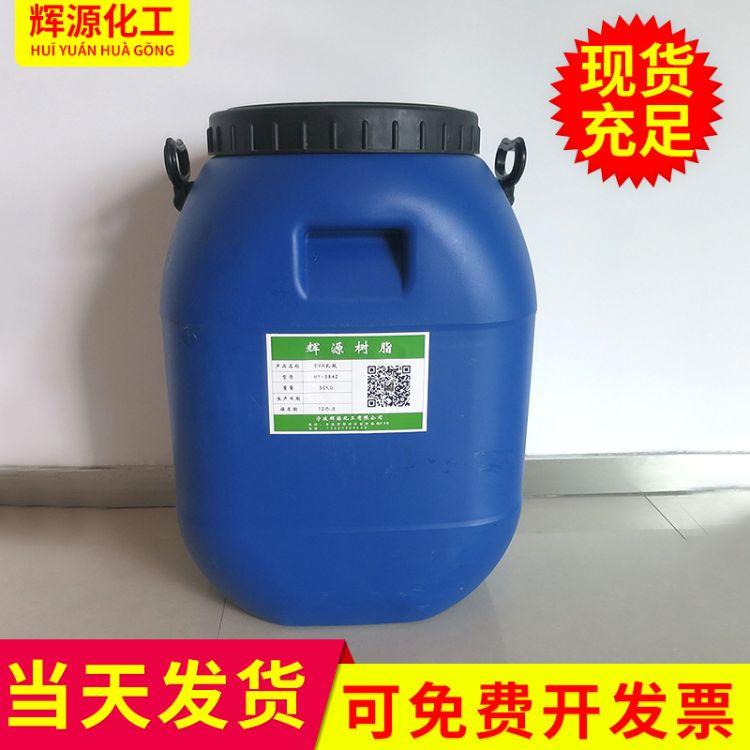 水泥增强剂添加剂 建筑瓷砖粘接剂 建筑修复增强剂,