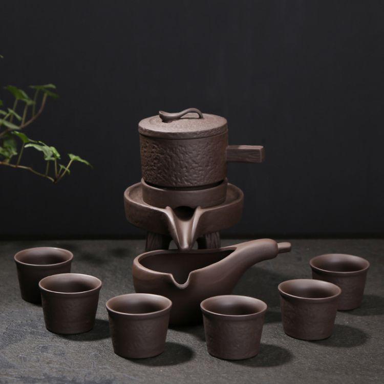 紫砂自动茶具套装 高端礼品定制茶具陶瓷家用懒人石磨泡茶创意防