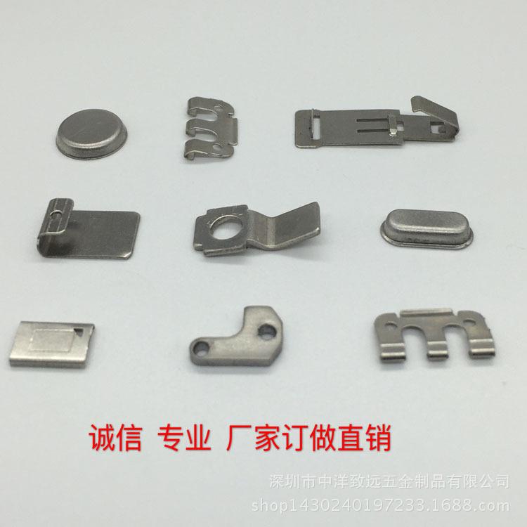 来图来样厂家直销定做设计各种五金铁片不锈钢弹片片接触片铜片