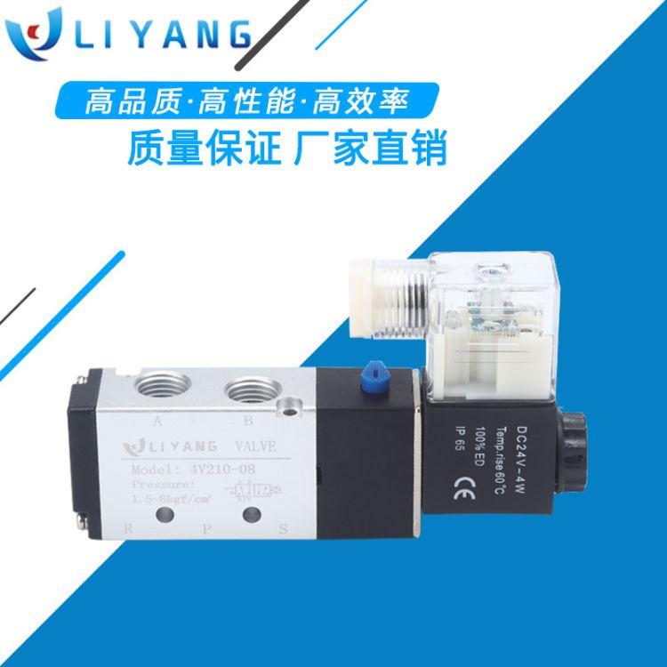 厂家供应亚德客 4V210-08 电磁阀  4V210-06 二位五通换向电磁阀
