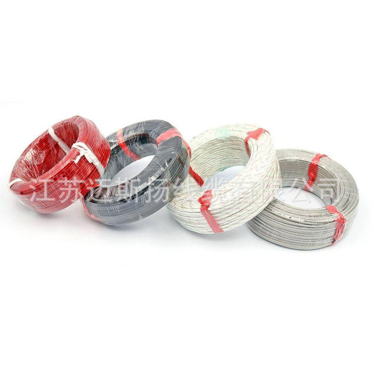 专业供应EX纤维耐高温补偿导线 热电偶高温补偿导线