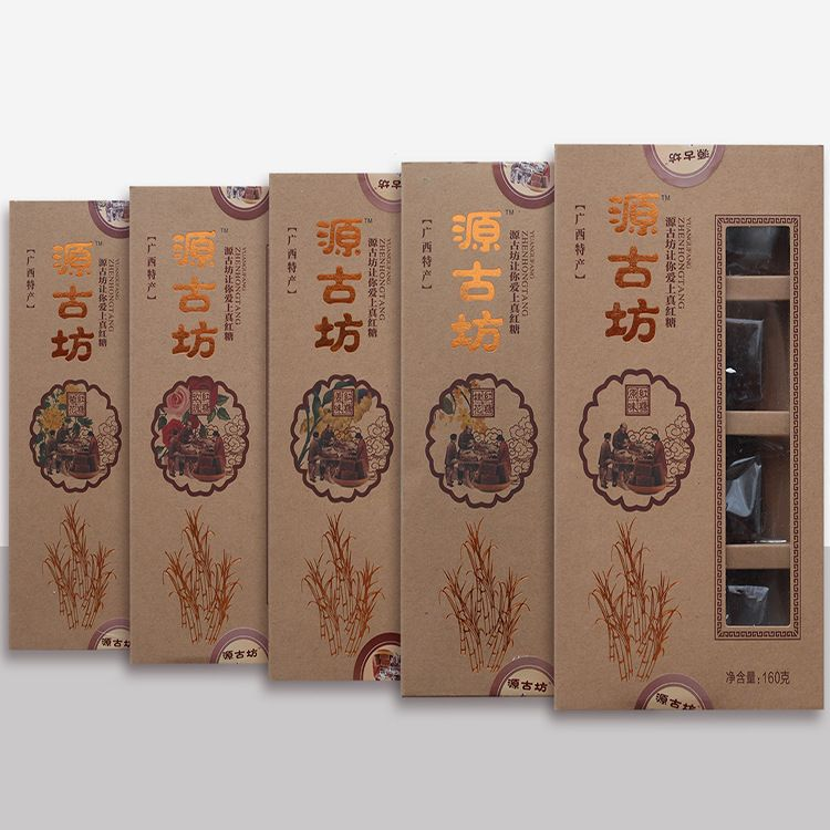 源古坊手工红糖盒装160g原味甘蔗红糖姜味红糖玫瑰桂花菊花红糖