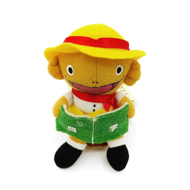 厂家供应读书郎公仔毛绒玩具毛绒玩具抓机娃娃