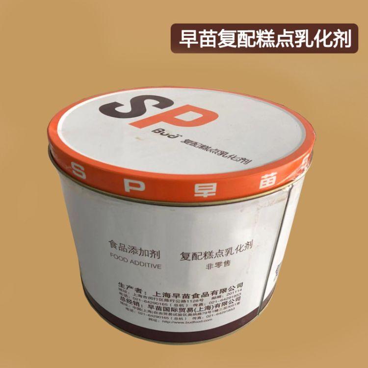 烘焙原料 早苗SP速发蛋糕油 复配蛋糕乳化剂 蛋糕起泡剂 5kg原装