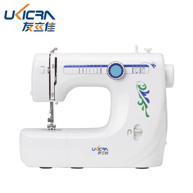 厂家家用多功能微小型缝纫机电动迷你缝纫机脚踏服装缝纫设备