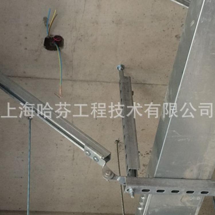 电气桥架侧向双向抗震支架