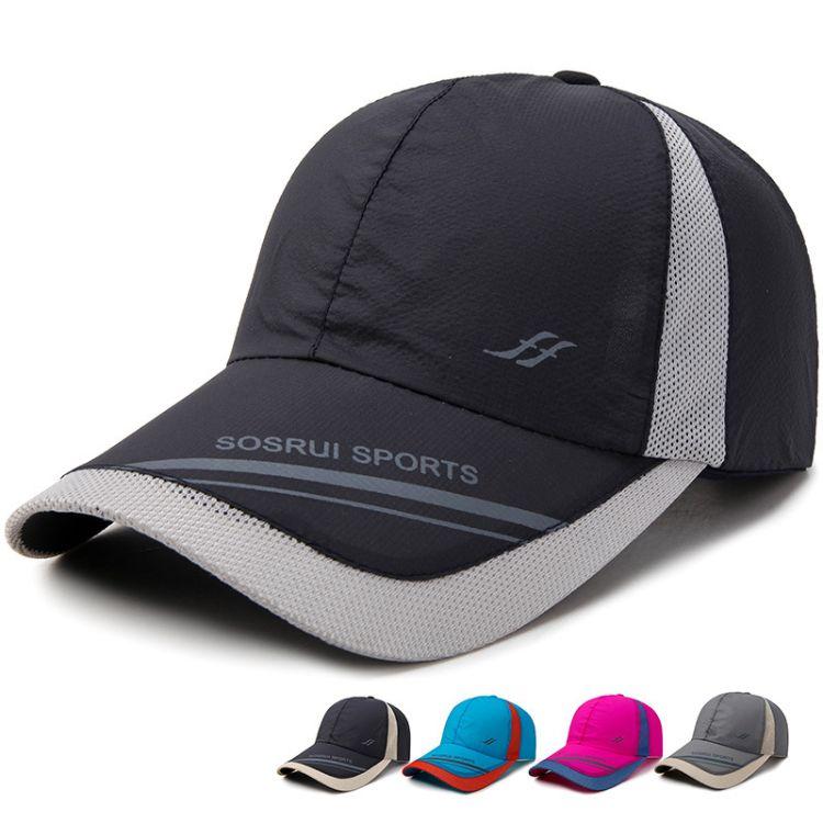 精品外贸棒球帽夏季速干帽男时尚休闲帽女百搭户外运动遮阳帽
