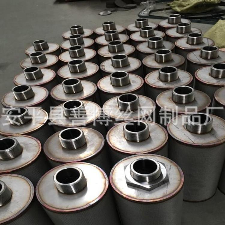 厂家供应金属过滤芯 化工过滤芯 烧结网过滤芯 滤油机过滤芯