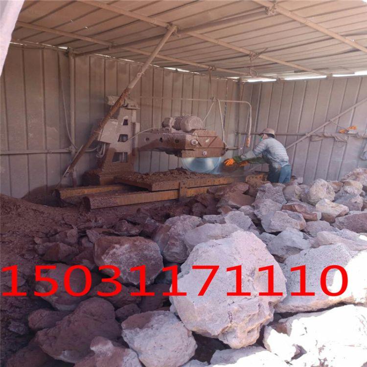 供应蜂窝火山石板材 火山岩洞石板 墙面地面装饰火山石板