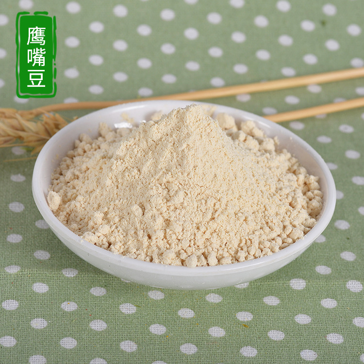 专业销售 烘焙原料 鹰嘴豆粉 熟粉 鹰嘴豆提取物