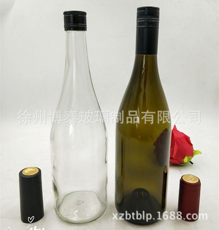 750ml透明棕色大肚螺纹口红酒瓶 勃艮第葡萄酒瓶果酒酵素瓶可磨砂