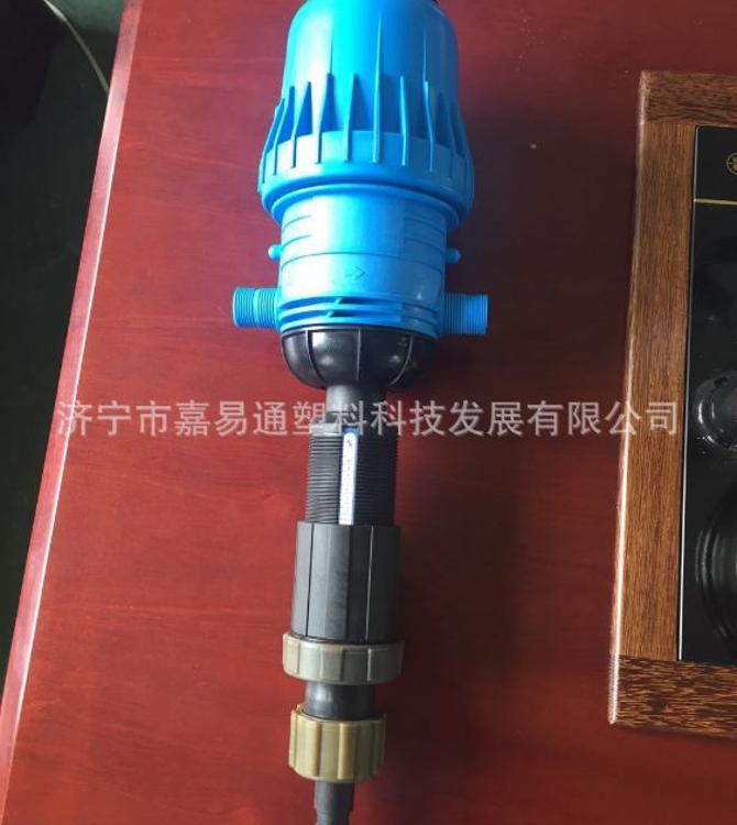 嘉易通自动比例泵1--10% 大比例比例泵 加药器 施肥器