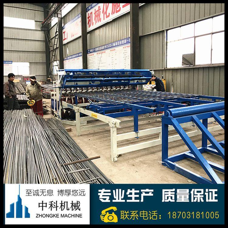 中科焊网机 数控钢筋焊网机 钢筋排焊机 煤矿支护网焊网机