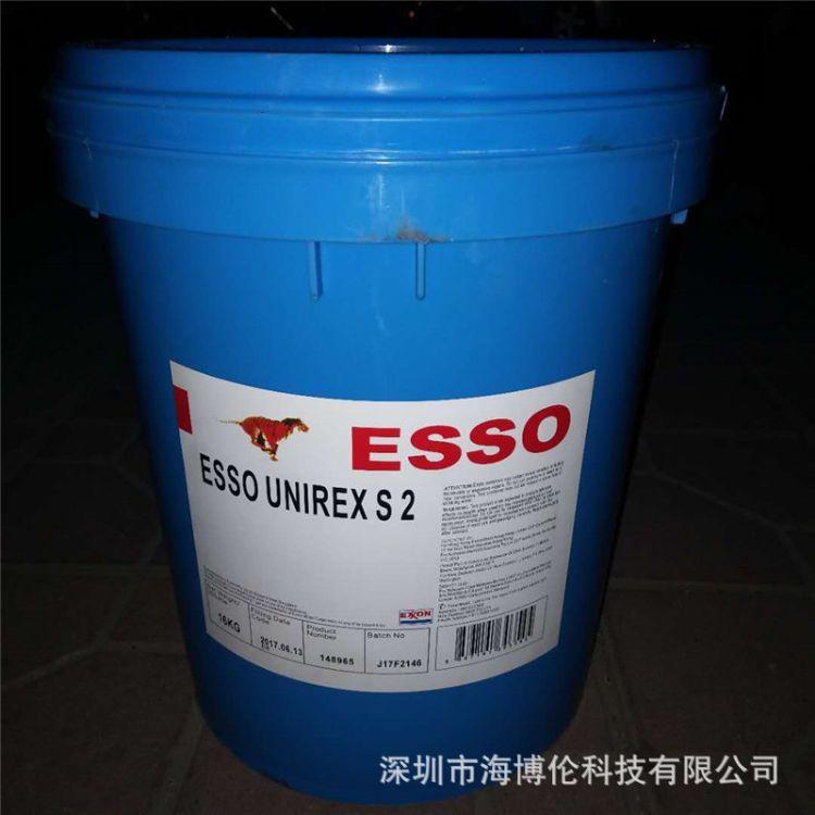 埃索优力达锂基复合润滑脂ESSO UNIREX S2高温润滑脂 180KG正品